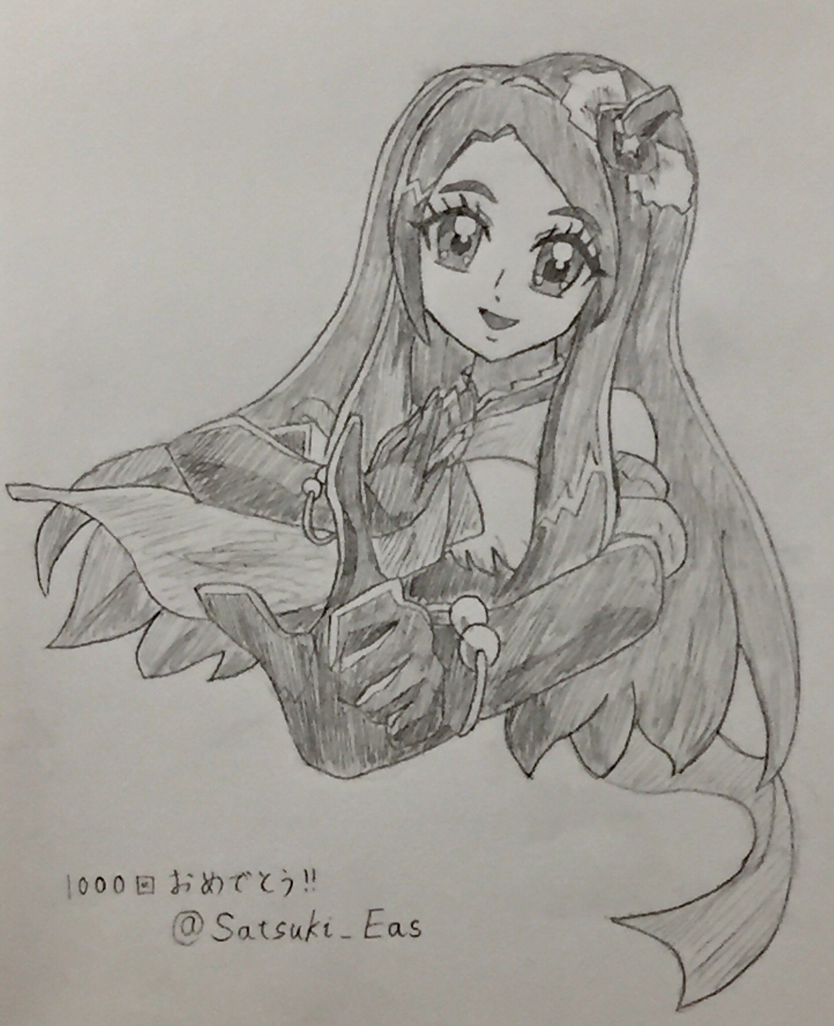 東山さつき (@Satsuki_Eas)さんのイラスト