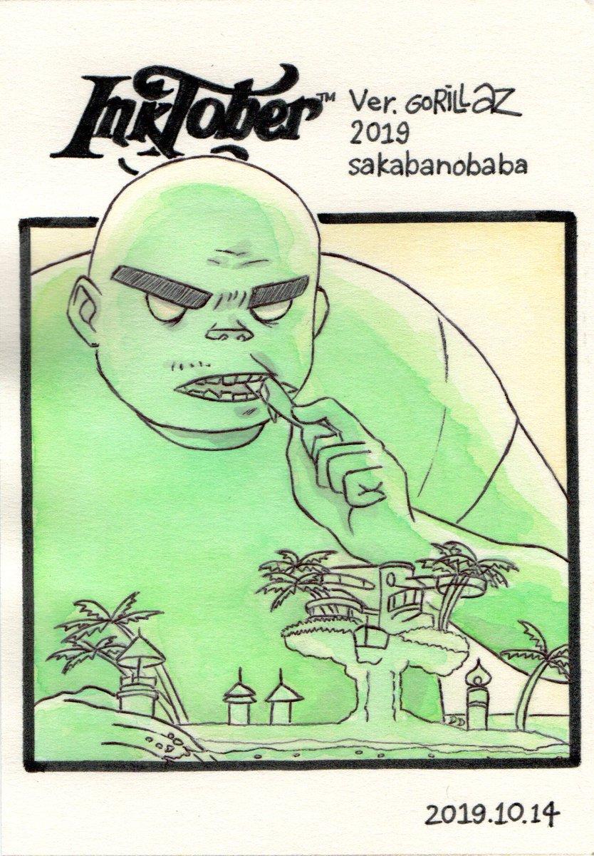 RT @sakabanobaba: Russel phase3(2019/10/14) #gorillazinktober2019 #inktobergorillaz #inktober2019 https://t.co/Ydh9TD3Qrh