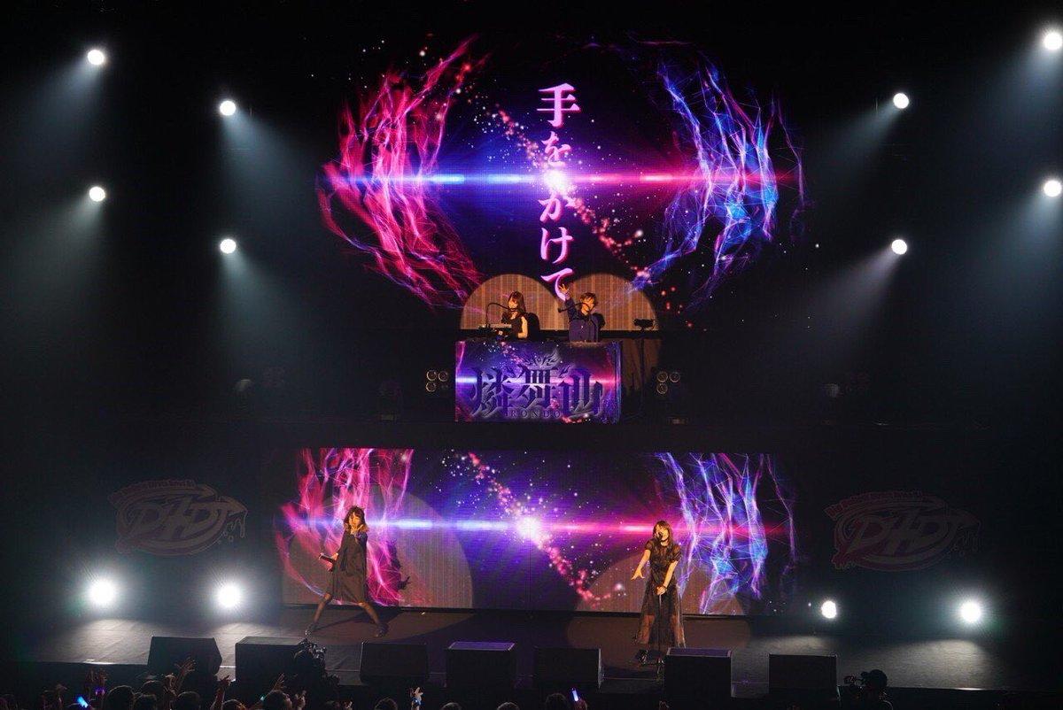 #D4DJ #燐舞曲 ライブフォト📷
