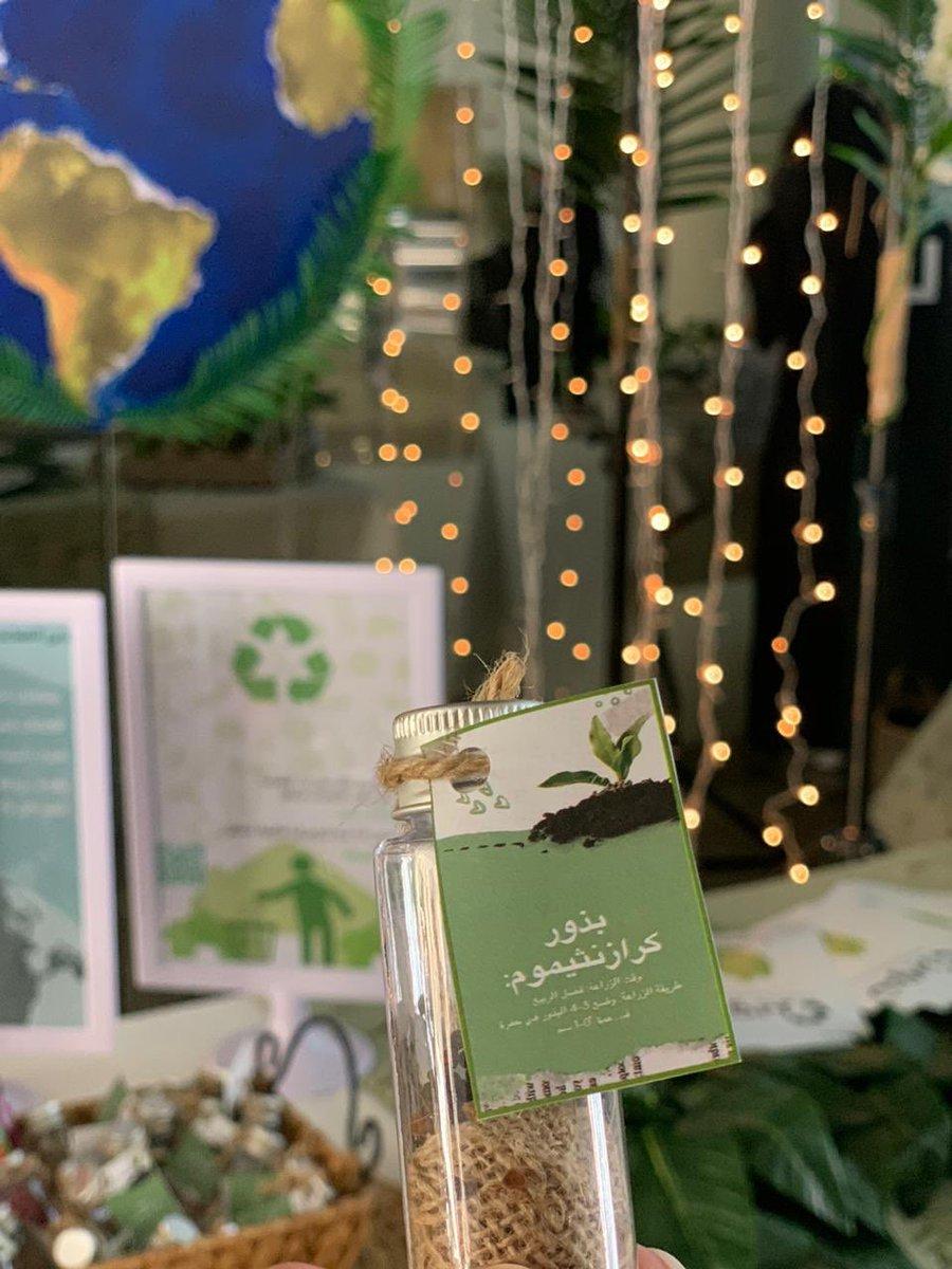 #يوم البيئة العربي #الاقتصاد الاخضر         فخورة أني جزء من منظمين هالفعالية 💚