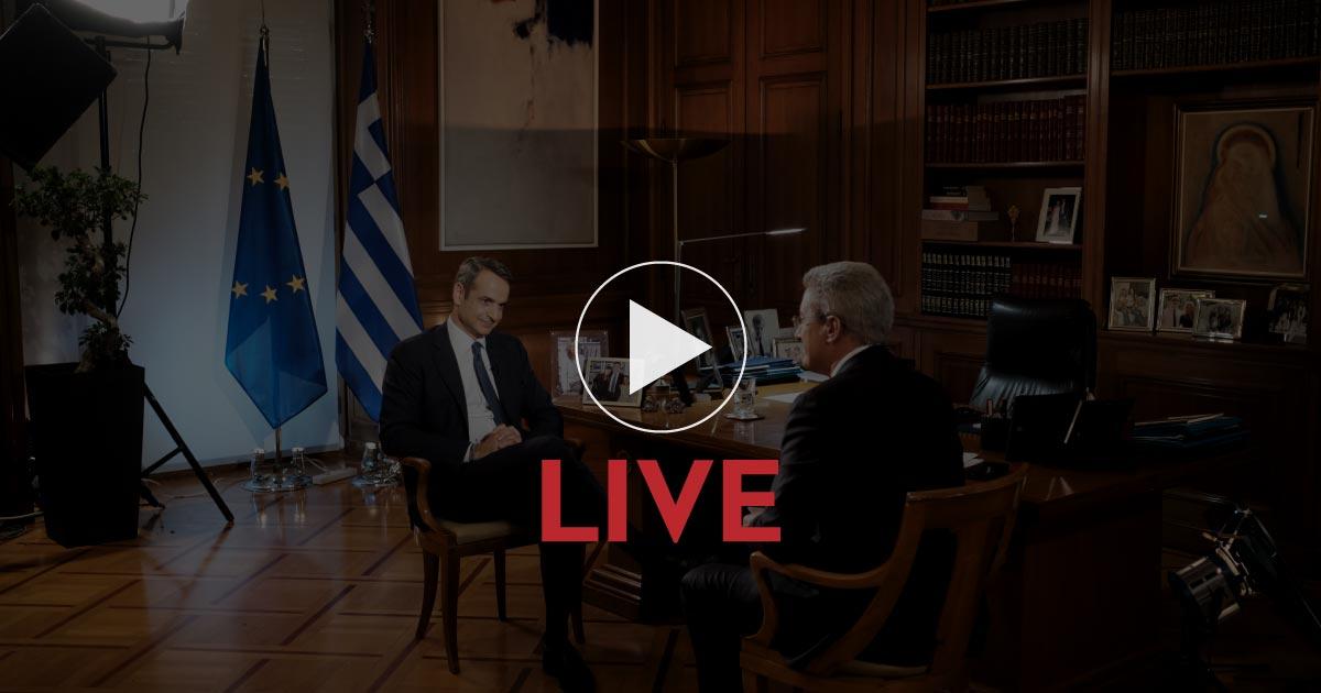 """""""Ενώπιος Ενωπίω"""" με τον @NChatzinikolaou, σε μία κουβέντα λίγο διαφορετική από τις συνηθισμένες. Παρακολουθήστε την εδώ. #Ant1tv https://www.facebook.com/kyriakosmitsotakis/videos/494711941083115/…"""