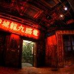 廃墟をテーマにしたゲーセン、11月17日に閉店してしまう・・・