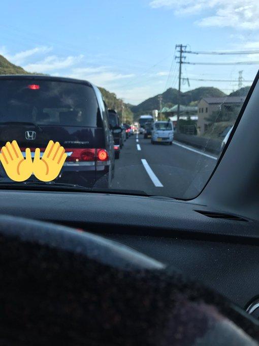 事故 長崎