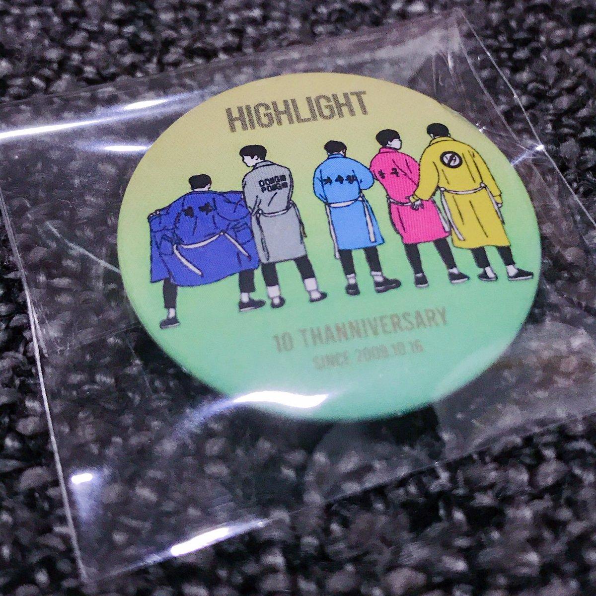 ปุกาดๆ  GIVE AWAY สำหรับ Lightในโอกาส HIGHLIGHT 10TH ANNIVERSARY ค่ะ    HIGHLIGHT Pin   16 Oct 2019  ~16:00  MRT Phaholyothin   มารับกันได้นะคะ    #HIGHLI5HT10thANNIVERSARY<br>http://pic.twitter.com/NNeMqp9dKs
