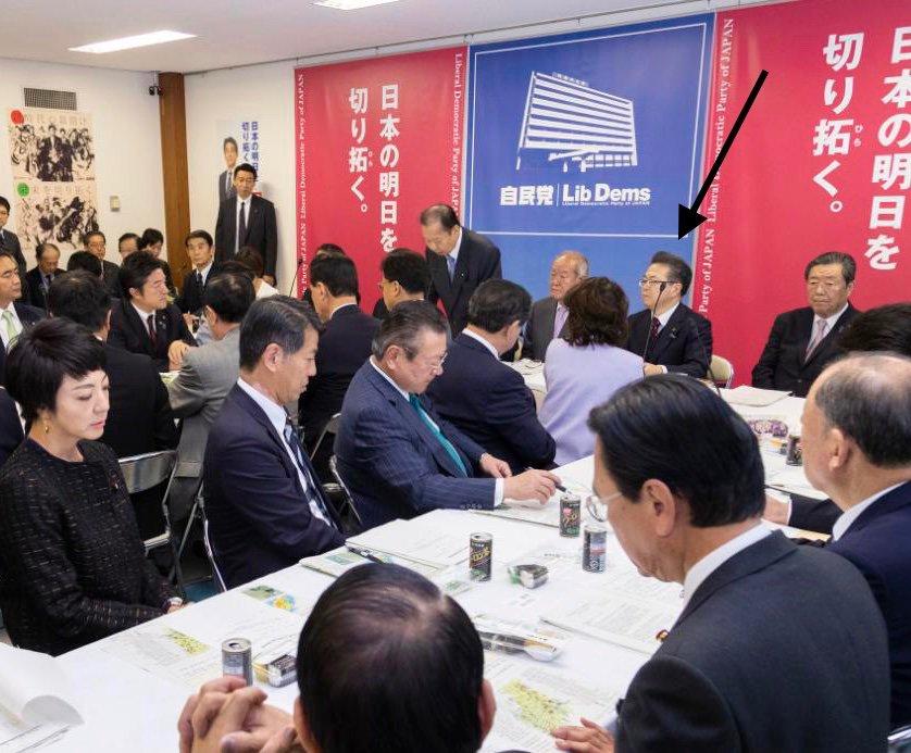 今日は朝8時から自民党の台風19号非常災害対策本部の会合。 被災状況と対応について政府からヒアリング。政府と自民党が連携して対応に万全を期することを確認。