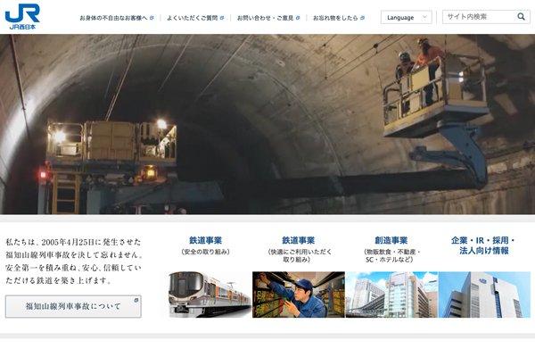 RT @extraininfo: 岡山駅、コインロッカー・ごみ箱を使用停止 10月19日・20日のG20保健大臣会合の影響...