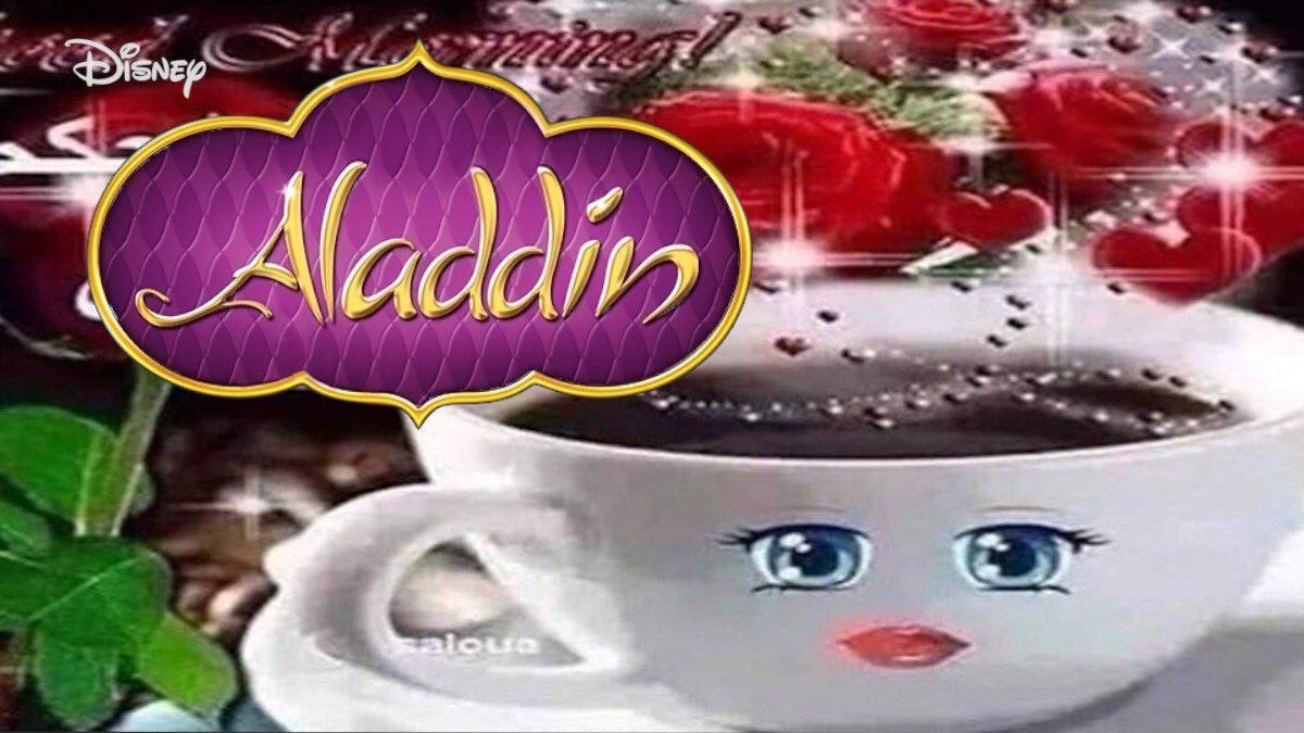 Aladdin (1992) <br>http://pic.twitter.com/Ys5XtNOdJK