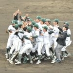 Image for the Tweet beginning: 硬式野球部が、リーグ戦優勝を達成しました。10月末には、明治神宮大会出場をかけて「横浜市長杯争奪関東地区大学野球選手権大会」に挑みます。