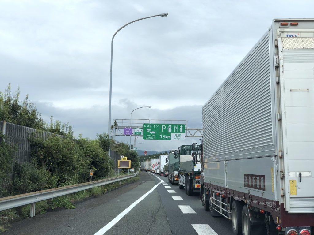 東名高速の御殿場ICの事故で渋滞している現場の画像
