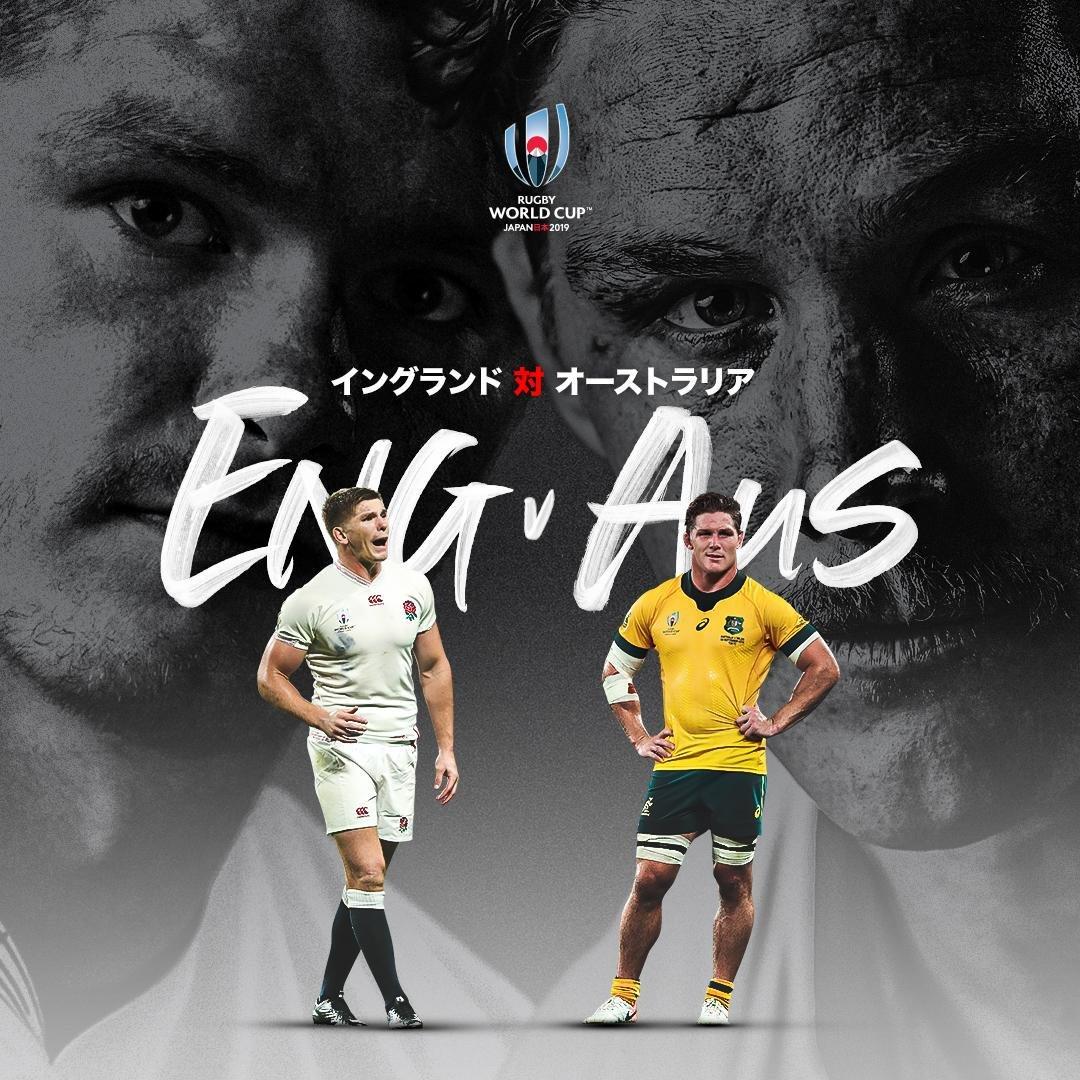いよいよ8強出揃う。激戦必至の準々決勝💥 📆10月19日(土) #ENGvAUS #RWC大分 #NZLvIRE #RWC東京 📆10月20日(日) #WALvFRA #RWC大分 #JPNvRSA #RWC東京 #WebbEllisCup はどのチームへ…