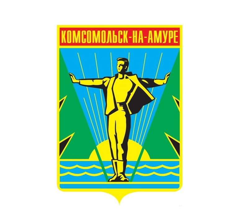 герб комсомольска картинка кипиа применяются