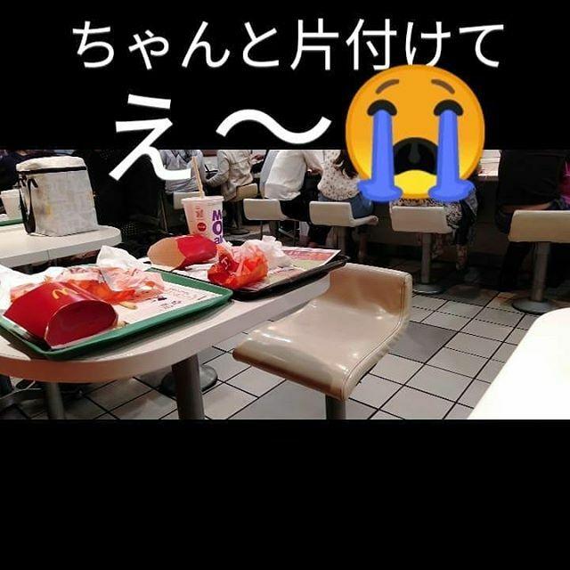 外国人が増えて、経済が潤う人もいると思うけど  セルフで片付けるっていうのは、 浸透してないみたいだね😭  #travel#ひとり旅#旅行#風景 #pictureoftheday #japan #Myanmar #foodlover  At McDonald's in Japan, clean up what you eat.