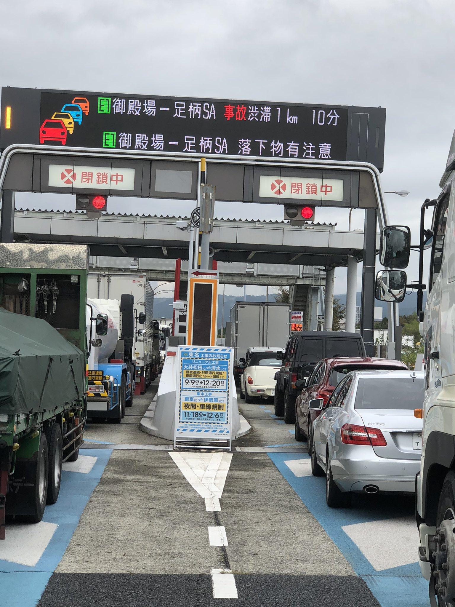 東名上りの御殿場インターの横転事故で渋滞している現場画像