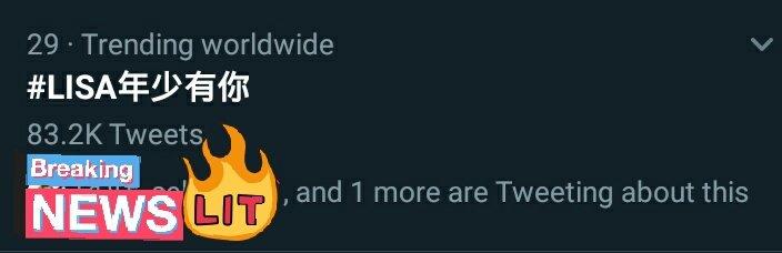 RT @CHARTS_LISA: #LISA年少有你 is trending no. 29 worldwide. Let's celebrate 🎊 https://t.co/3iNtAeHXva