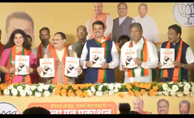 BJP manifesto for Maharashtra promises to make state drought-free