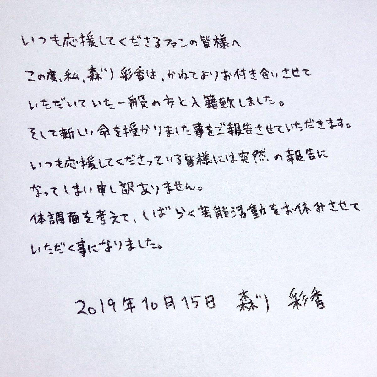 Japanese Junior Idol U12