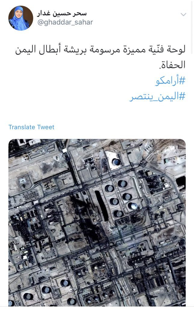 RT @AF_SA: @b0_diary سبحانك ربي ما اعدلك https://t.co/iimcU9ZN8Z