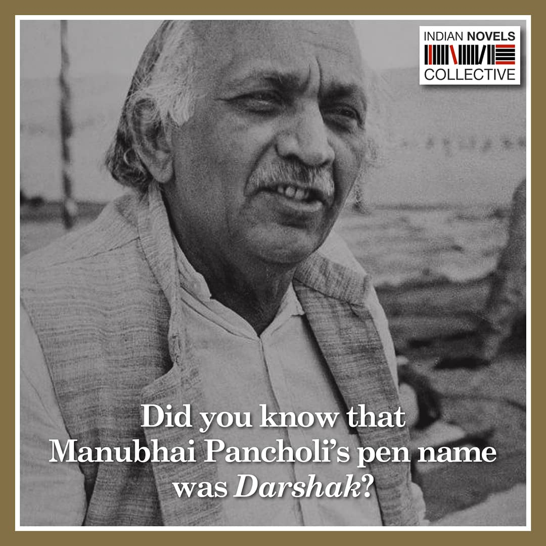 #ManubhaiPancholi is one of the greatest writers in #Gujarati literature. An active participant in the #IndianIndependence movement and follower of #Gandhian teachings, his writings & life portray Gandhian values. Remembering this esteemed writer on his #BirthAnniversary, today!<br>http://pic.twitter.com/eyhOPby6P7
