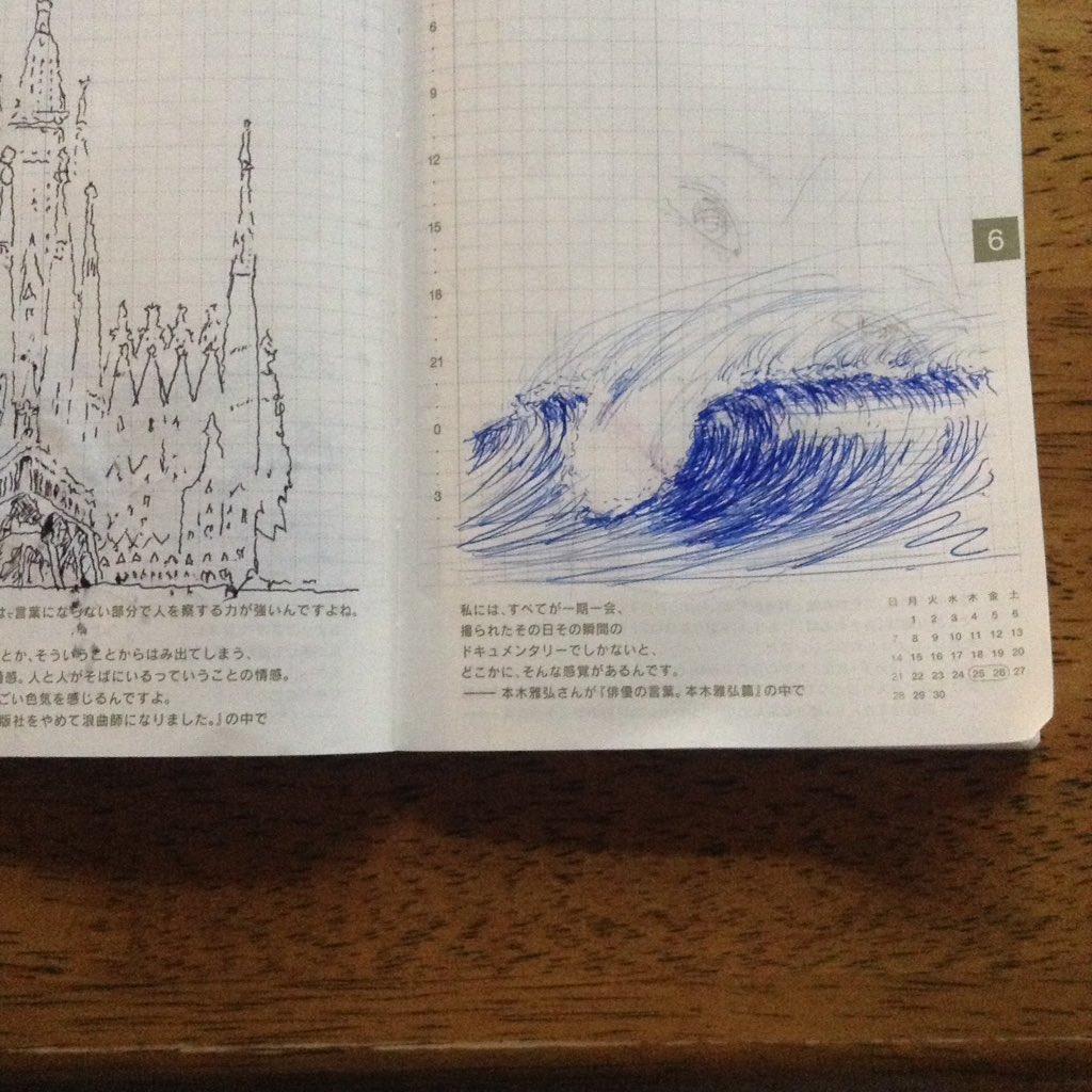 来年のほぼ日手帳に落書き中 次のページの女の子の絵が透けてる。 サグラダファミリアと波
