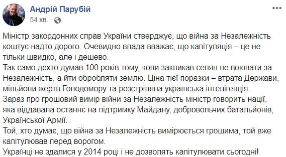 Двоє бійців загинуло, один - зазнав поранення внаслідок ворожих обстрілів на Донбасі, - пресцентр ОС - Цензор.НЕТ 2136
