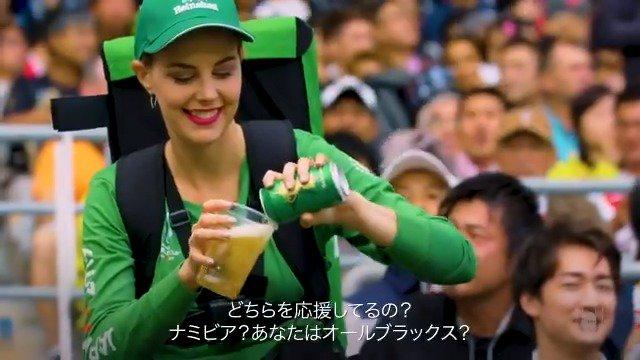 南アフリカ出身のエルマ・スミット@Elmakapelmaがお届けする、RWCデイリー🌈 今回は、ビールのホーカー(売り子)にチャレンジしました🍺 #RWC2019 @heineken_jp