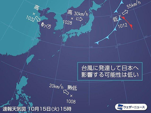 【解析】フィリピン東の熱帯低気圧、日本に影響する可能性は「低」台風になるかはまだはっきりとしないものの、もし発生しても気流の影響で日本には近づきにくい状況になっているという。