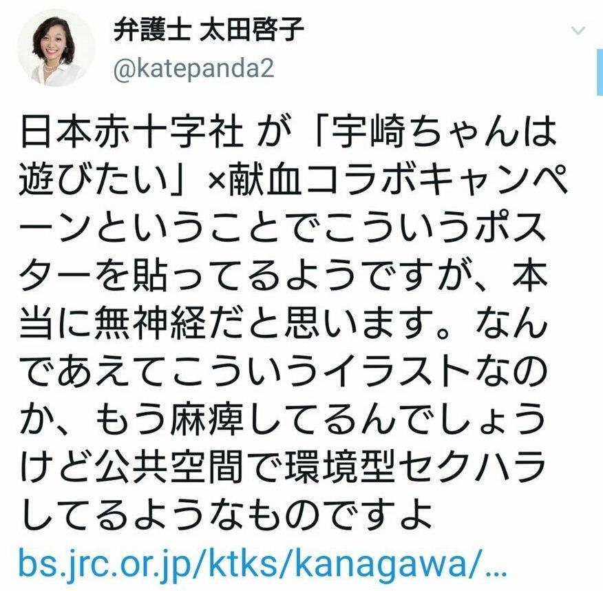 啓子 太田