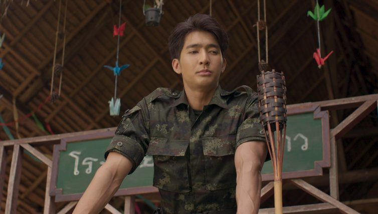 40 Questions Korean Drama - Chief Phupha Viriyanon (A Tale of Thousand Stars)