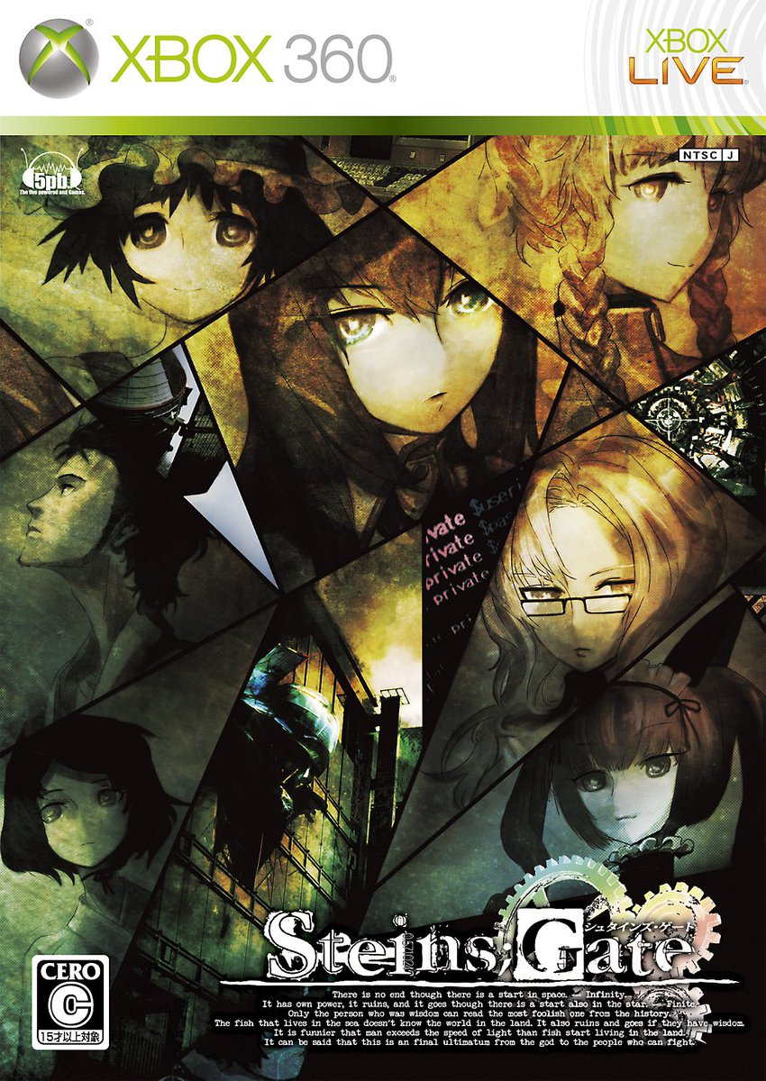 Steins;Gate first released on this day in 2009. The game released first on Xbox 360, then later hit a wide array of platforms - PC, PSP, iOS, PS3, Vita, Android and PS4 - though only a handful of these versions would come west. <br>http://pic.twitter.com/klaN5F0QuQ