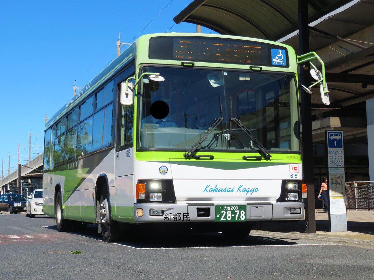 国際 興業 バス 定期 売り場