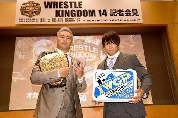 The main event for the first night of @njpw1972 #WrestleKingdom14 has been set and it's got MATCH OF THE YEAR written all over it 🔥🔥🔥  Now, if only there were a company that could get you to the Tokyo Dome to witness this classic in person... https://t.co/GXklndIP0L https://t.co/0UIH6w3Zeo