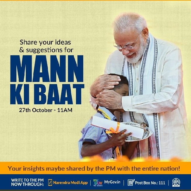 This month's #MannKiBaat will take place on 27th october which is also the day of Diwali Share your inputs for the program Dial 1800-11-7800 write on the NaMo App or on the my Gov open Forum! <br>http://pic.twitter.com/jEX2GdqngB