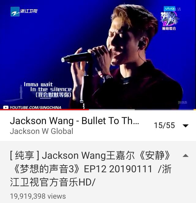 Soon Jackson's Silence will reach 20M viewson YouTube   If you like ILY3000 II you might like this one too    http:// youtu.be/iOxUqhv0hsc      #Silence #JacksonWang1stAlbum #BulletToTheHeart #Mirrors #JacksonWang #잭슨 #王嘉尔 #TeamWang #GOT7  #2YearsWithTeamWang @JacksonWang852<br>http://pic.twitter.com/l7mrqZ5T3W