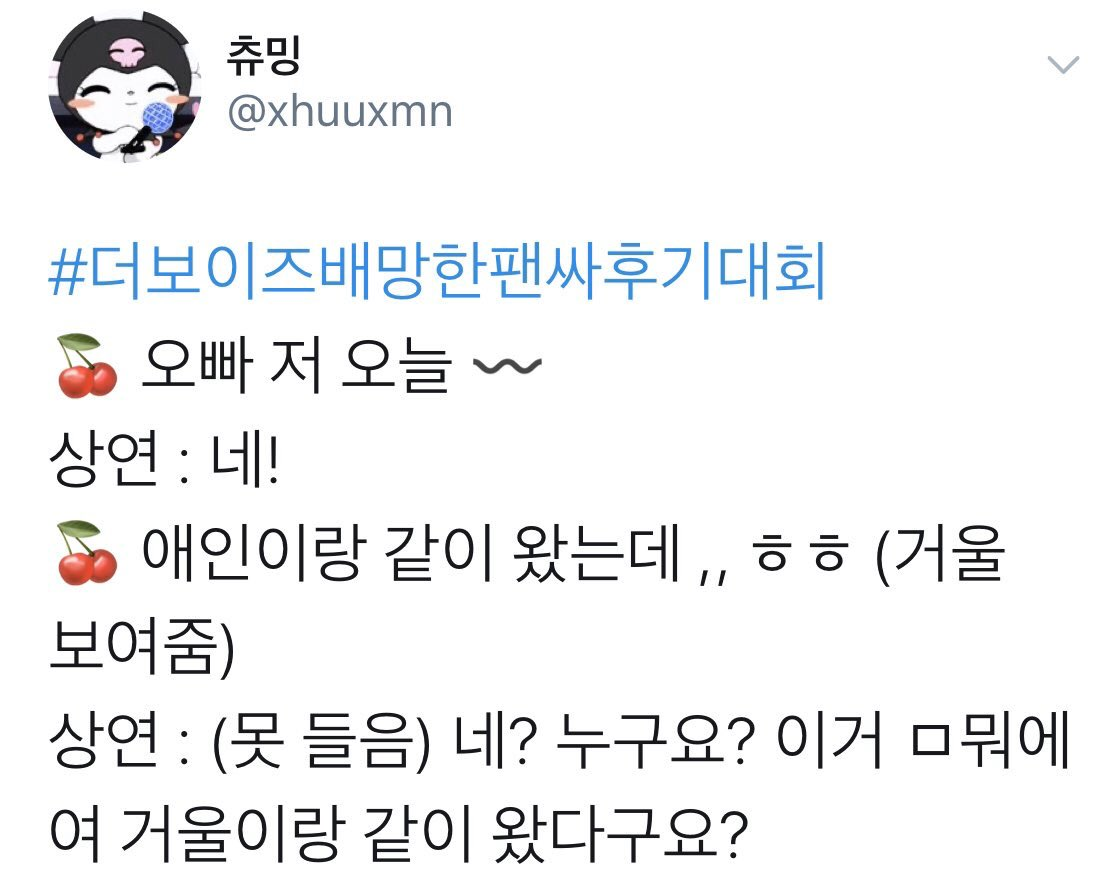 OP: today i... SY: yes OP: came here with my lover (shows him a mirror) SY: (not listening) what? who? what's this, you came here with a mirror?? <br>http://pic.twitter.com/Kg1VktMXqo