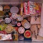 Image for the Tweet beginning: 10月19日(土)10時~15時「いきいきフェスタ」にて、「フードドライブ」を行います!家庭で余った食品を集め、食べ物に困っている施設や人に届ける活動です。【内容】「いきいきフェスタ」会場内3R夢ブース(31番テント)にて、食品の寄付を受け付けます。詳細は下記より