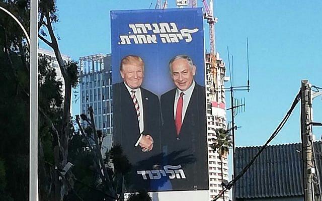 """Think about what Israel thinks of Trump"" -Klobuchar Ummmm... #DemDebate #DemocraticDebate"