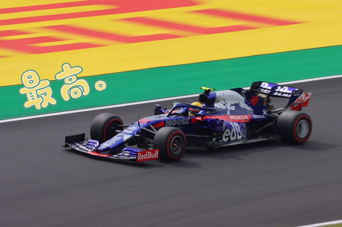 F1 2019🏎  日本GP🇯🇵  金曜日  FP1  G席辺り  130Rめっちゃ速くて、失敗ばかり😓  #f1jp #japanesegp #suzuka #鈴鹿サーキット #eos90d