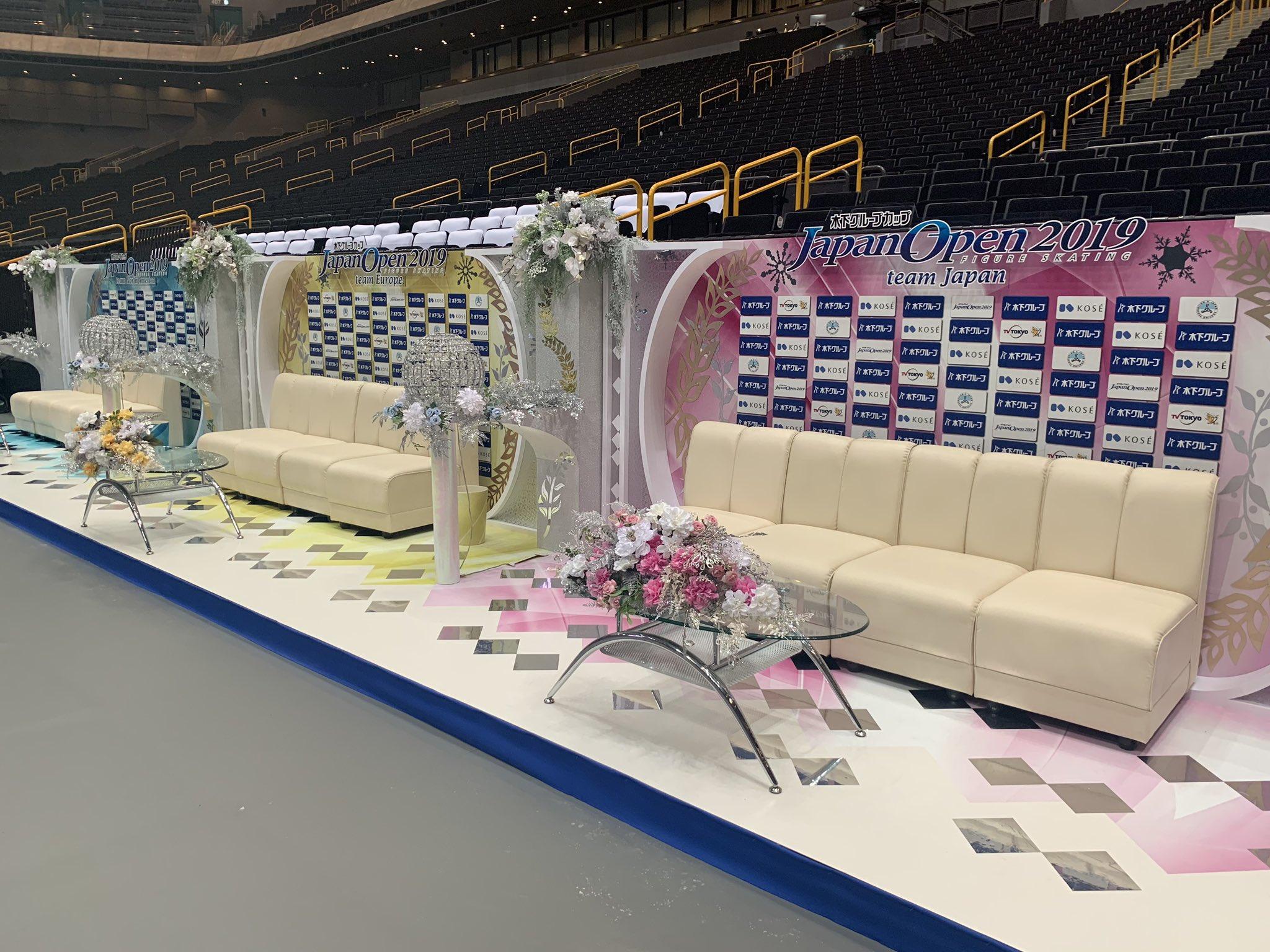 Japan Open 2019 | 5 октября 2019 | Saitama Super Arena - Страница 2 EGATcptU0AAwjSA?format=jpg&name=4096x4096