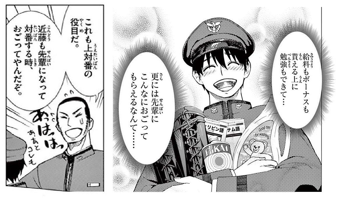 二階堂ヒカル Twitter Search
