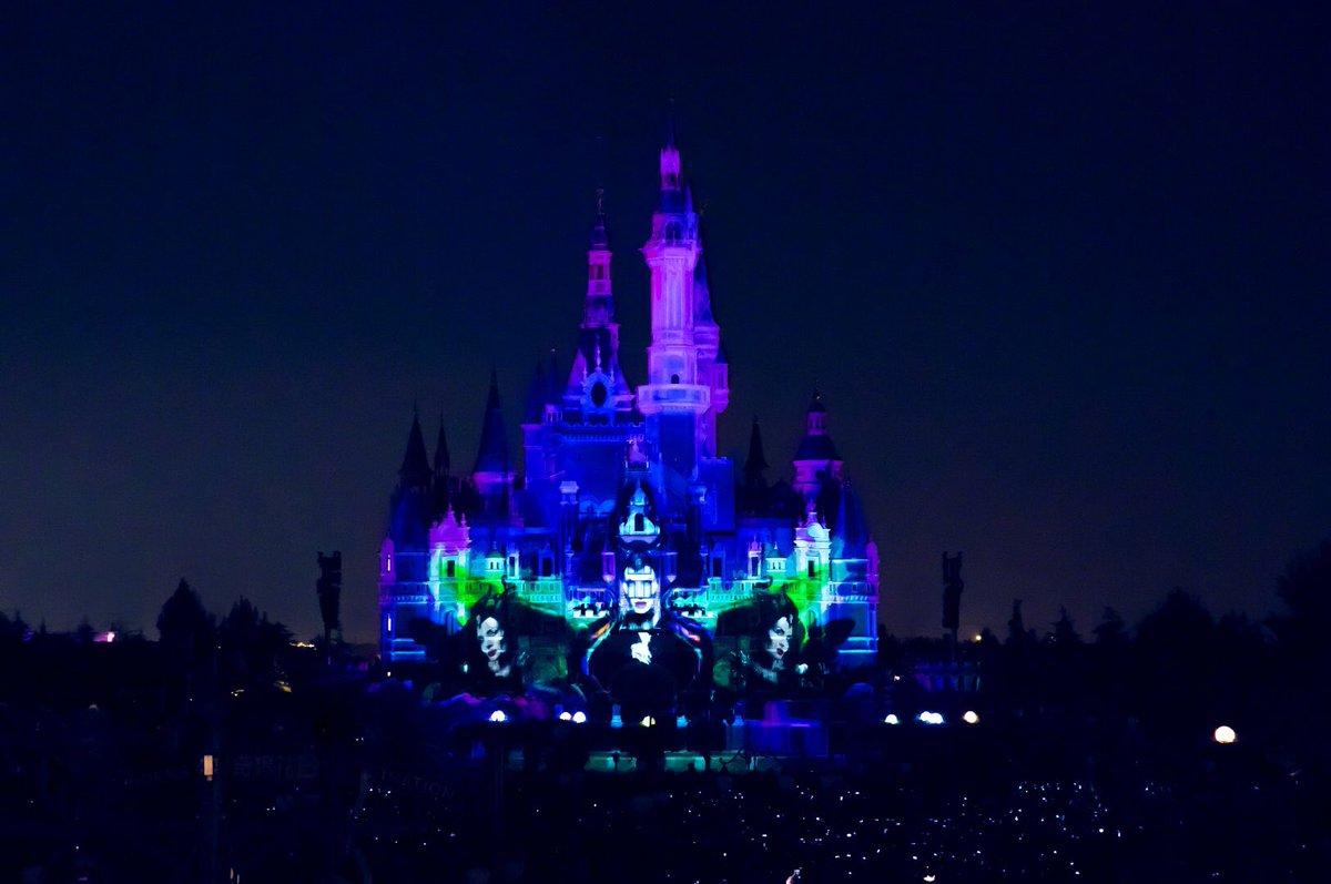 Disney M K Blog En Twitter Disney S Maleficent