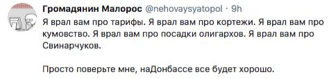 Сьогодні очікується обмін затриманими між Україною та Білоруссю - Цензор.НЕТ 6110