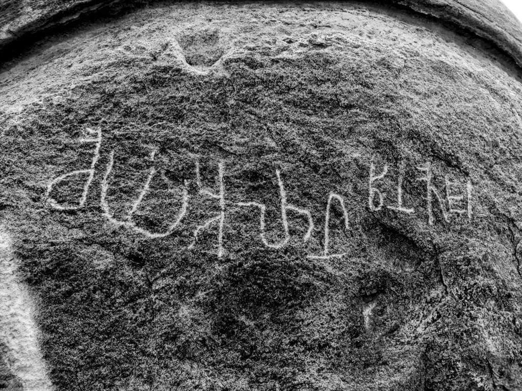 Wow shadowlands inscription
