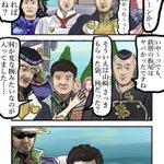 笑ってはいけない杜王町!ジョジョ4部…蝶太郎と方正が…!