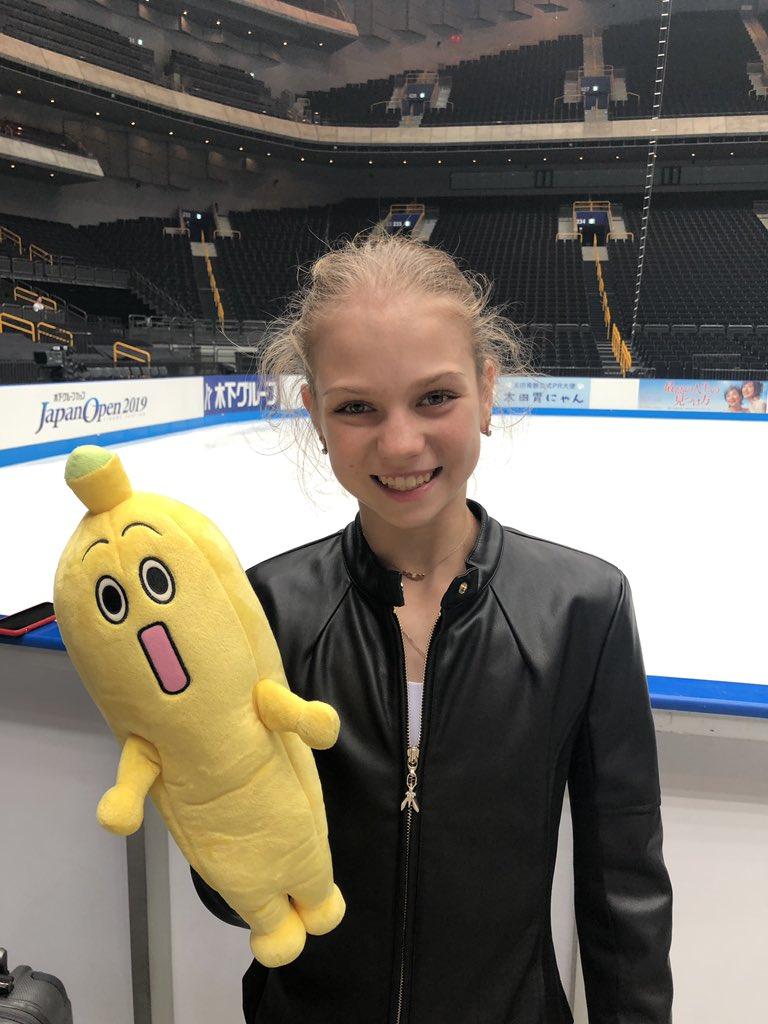Japan Open 2019 | 5 октября 2019 | Saitama Super Arena - Страница 2 EGBPthiUYAYeQh8?format=jpg&name=medium