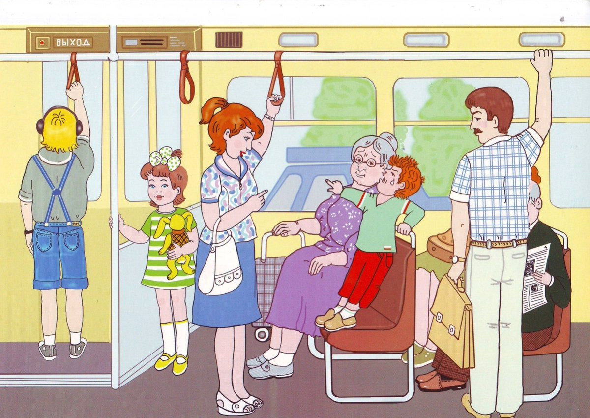 Картинки в транспорте для детей