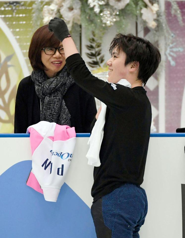 Japan Open 2019 | 5 октября 2019 | Saitama Super Arena - Страница 3 EGBUO7JUEAAr8Nc?format=jpg&name=medium