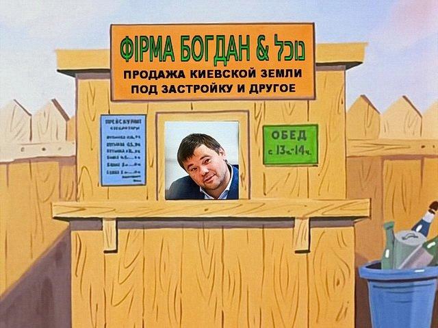 Руководство областной организации Укргосфонда фермеров подозревают в организации коррупционной схемы - Цензор.НЕТ 1299