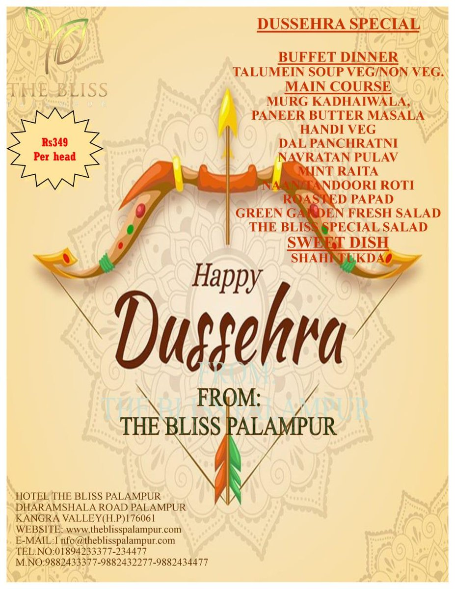 May this Dussehra, light up for you. The hopes of Happy times, And dreams for a year full of smiles! Wish you Happy Dussehra.