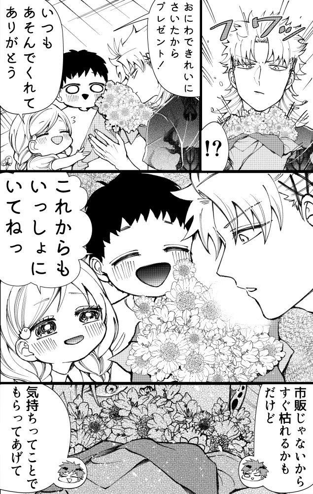 おつじ🏍️ワンポイントヤンキー②巻9/21発売!さんの投稿画像