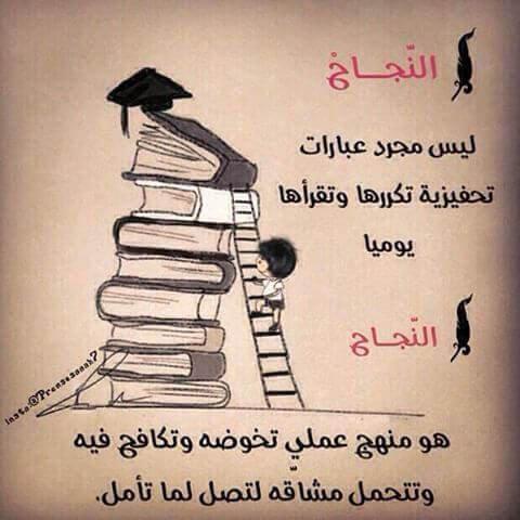 رب اشرح لي صدري ويسر لي امري Abdo236 Twitter